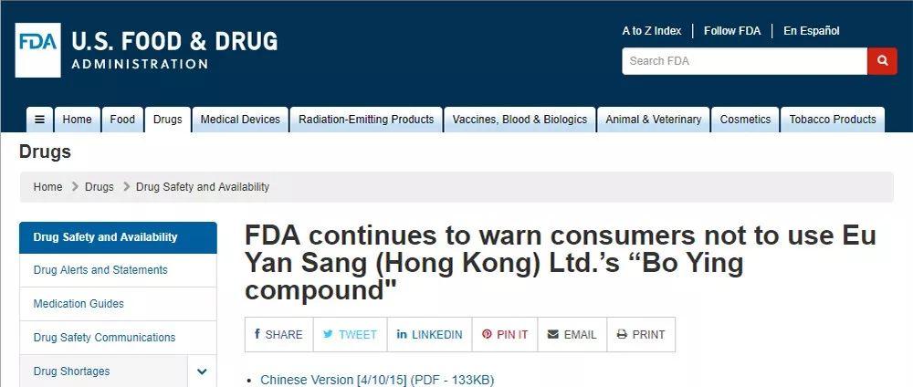 """被美国FDA禁用的""""儿童神药"""",好多济南家长还在用!"""