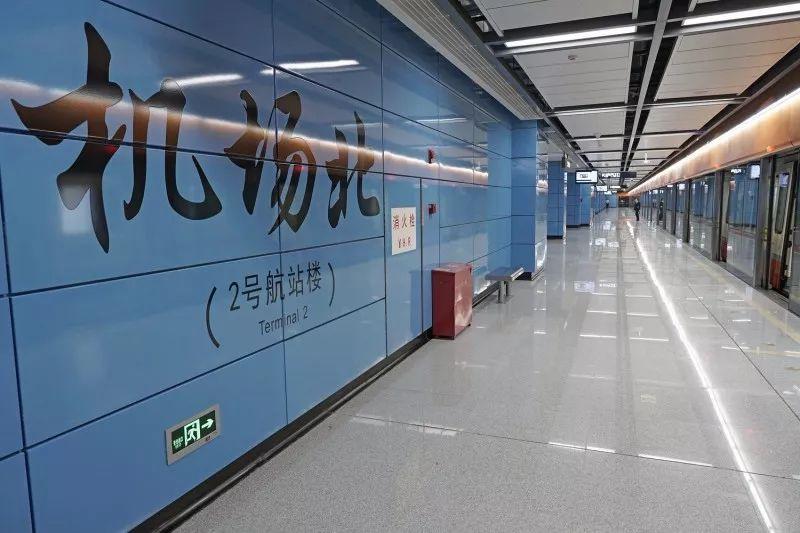 今日,广州白云机场2号航站楼正式启动!怎么登