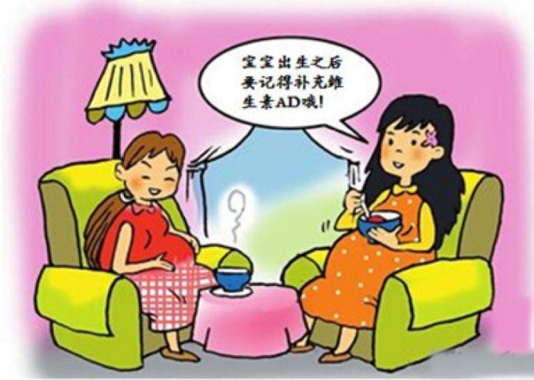真相调查:中国为何要提倡给宝宝同补维生素AD?