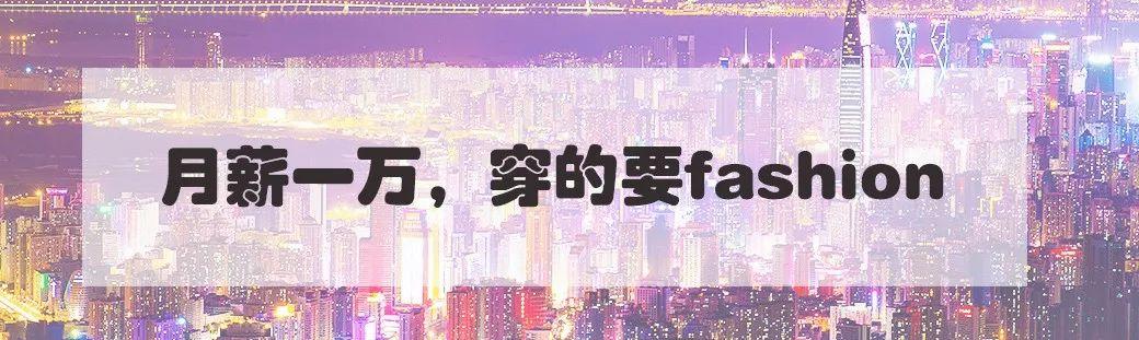 在深圳,月薪一万能活成什么样?
